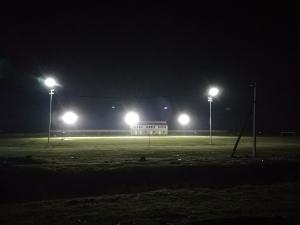 Stadionul Lăpușna