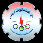 Alsinaat Al Kahrabaiya